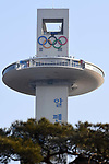 The ski jump centre above the trees. Views from around the Main Press Centre (MPC). Pyeongchang2018 winter Olympics. Main Press Centre. Alpensia. Pyeongchang. Republic of Korea. 08/02/2018. ~ MANDATORY CREDIT Garry Bowden/SIPPA - NO UNAUTHORISED USE - +44 7837 394578