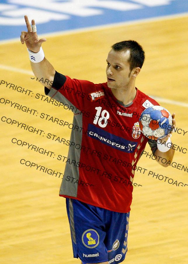 Danijel Andjelkovic Sport Rukomet Srbija Rumunija Serbia Romania Friendly Handball Belgrade Serbia Starsport Pedja Milosavljevic National Team 27.12.2008. photo: Pedja Milosavljevic / STARSPORT