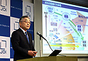 August 9, 2017, Tokyo, Japan - Japan Display chairman and CEO Nobuhiro Higashiiriki announces the company's business strategy in Tokyo on Wednesday, August 9 2017. Japan Display announced to cut 3,700 jobs mostly overseas to restruct its business.  (Photo by Yoshio Tsunoda/AFLO) LwX -ytd-