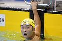 Ayano Koguchi, September 4, 2011 - Swimming : Kohei Yamamoto competes in the Intercollegiate Swimming Championships, Women's 800m Free style final at Yokohama international pool, Kanagawa. Japan. (Photo by Yusuke Nakanishi/AFLO SPORT) [1090]