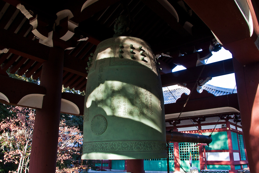 Zenyomitsuji temple traditional bell.