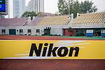 Branding at Stadium - Hankou Stadium