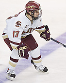 Pat Gannon - The Boston College Eagles defeated the Northeastern University Huskies 5-2 in the opening game of the 2006 Beanpot at TD Banknorth Garden in Boston, MA, on February 6, 2006.