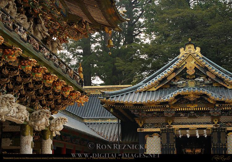 Yomeimon Gate to Honsha Central Shrine Shinyosha Shed for Sacred Spirit Palanquins Detail Nikko Toshogu Shrine Nikko Japan