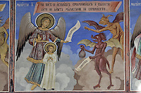 BG41209.JPG BULGARIA, RILA MONASTERY, CHURCH OF NATIVITY, frescoes