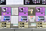 Subway station ticket machines, vending kiosks at a train station in Kyoto, Japan 2017