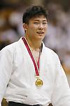 Shoichiro Mukai, September 14, 2014 - Judo : All Japan Junior Judo Championships Men's -90kg victory ceremony at Saitama Prefectural Budokan, Saitama, Japan. (Photo by Yusuke Nakanishi/AFLO SPORT) [1090]
