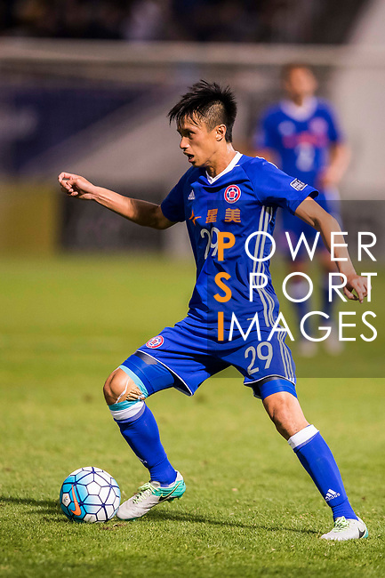 Leung Chung Pong of Eastern SC (HKG) in action during the AFC Champions League 2017 Group G match between Eastern SC (HKG) and Kawasaki Frontale (JPN) at the Mongkok Stadium on 01 March 2017 in Hong Kong, China. Photo by Chris Wong / Power Sport Images