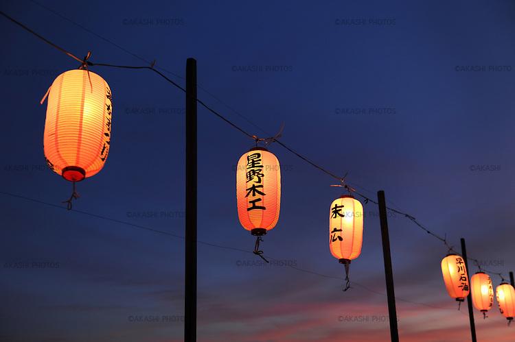 Japanese festival lanterns in Chiba. Japan. Lanterns, chochin, are lighten up at the summer festival.