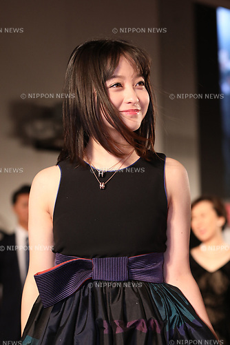 Kanna Hashiomoto, October 25, 2017 - The 30th Tokyo International Film Festival, Opening Ceremony at Roppongi Hills in Tokyo, Japan on October 25, 2017. (Photo by 2017 TIFF/AFLO)