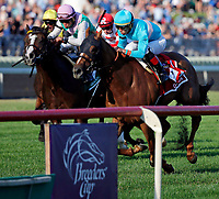 08-12-17 Beverly D. Stakes Win and You're In