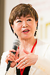 Japanese novelist Main Kohda speaks during the 21st International Conference for Women in Business at Grand Nikko Tokyo Daiba on July 18, 2016, Tokyo, Japan. 55 guest speakers, principally female leaders, gathered to discuss the roles of women in politics, business and society. (Photo by Rodrigo Reyes Marin/AFLO)