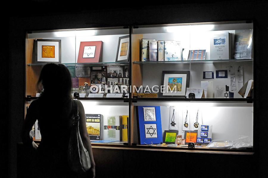 Primeira sinagoga das américas. Recife. Pernambuco. 2009. Foto de Catherine Krulik.
