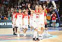 Basketball: FIBA Women's Basketball World Cup 2018