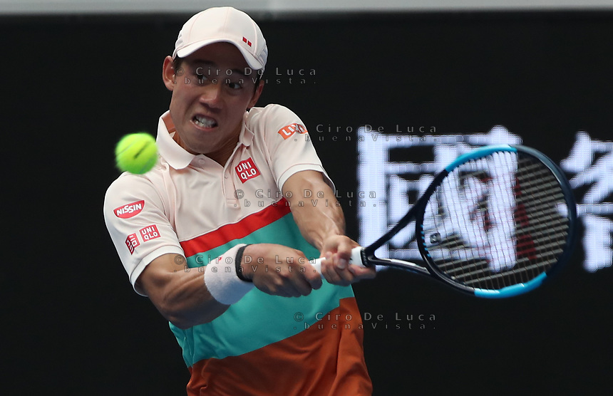 17th January 2019, Melbourne Park, Melbourne, Australia; Australian Open Tennis, day 4; Kei Nishiroki of Japan returns the ball during the match against Ivo Karlovic of Croatia