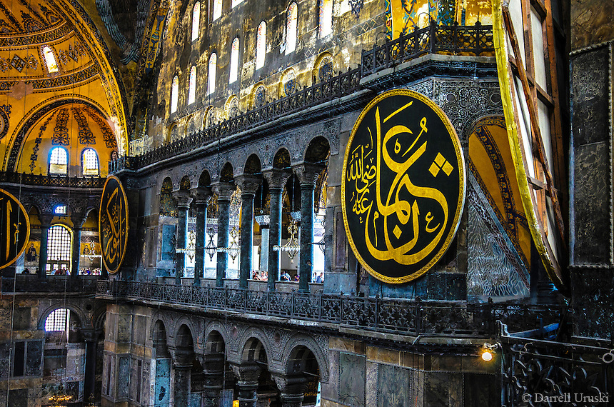 Fine Art Landscape Photograph of the Hagia Sophia Mosque in Istanbul Turkey.