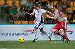 Citibank All Stars play Nottingham Forest Mobsters on Day 2 of the HKFC Citibank International Soccer Sevens 2012 on May 19, 2012 in Hong Kong. Photo by Andy Jones / The Power of Sport Images for HKFC
