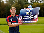 Martyn Waghorn promotes BT Sport's coverage of the Betfred Cup match agaist QoS