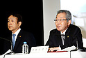 (L to R) Shingeru Hayakawa Senior managing officer and Takahiko Ijichi Executive Vice President of Toyota Motor Corporation (TMC) speak during a press conference on November 8, 2016, in Tokyo, Japan. Ijichi said that despite cost reduction and marketing efforts, operating income dropped by 466.5 billion yen compared to the first half of the last fiscal year mainly as a result of currency fluctuations. Toyota reported a total of 4,363,537 vehicles sold worldwide for the period April-September 2016, up 85,530 units compared to the same period in the previous year.(Photo by Rodrigo Reyes Marin/AFLO)