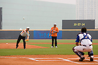19 August 2007: First pitch prior the Japan 4-3 victory over France in the Good Luck Beijing International baseball tournament (olympic test event) at the Wukesong Baseball Field in Beijing, China.