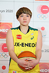 Asami Yoshida (Sunflowers), <br /> MARCH 18, 2015 : <br /> JX Nippon Oil &amp; Energy has Press conference <br /> in Tokyo. <br /> JX Nippon Oil &amp; Energy announced that <br /> it has entered into a partnership agreement with <br /> the Tokyo Organising Committee of the Olympic and Paralympic Games. <br /> With this agreement, JX Nippon Oil &amp; Energy becomes the gold partner. <br /> (Photo by YUTAKA/AFLO SPORT)