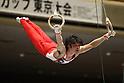 Kohei Uchimura (JPN), NOVEMBER 27, 2011 - Artistic Gymnastics : FIG ART World Cup 2011 Tokyo Men's Individual All-Around Rings at Ryogoku Kokugikan, Tokyo, Japan. (Photo by YUTAKA/AFLO SPORT) [1040]