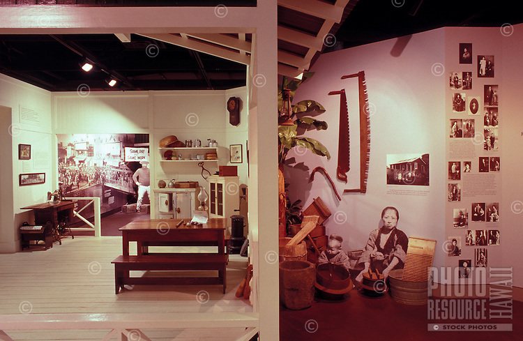 Exhibits within the Japanese Cultural Center, which is located near Honolulu and displays the influence of Japanese in Hawaii