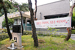 """The House of Sharing for Comfort Women, June 7, 2016 : A monument for the late comfort woman, Kang Deok-gyeong is seen at the House of Sharing in Gwangju, Gyeonggi province, about 30 km (18 miles) southeast of Seoul, June 7, 2016. The House of Sharing is a shelter for living South Korean """"comfort women"""", who said they were forced to become sexual slavery by Japanese military during the Second World War. It was founded in 1992 with funds organized by Buddhists and other civic groups. The Museum of Sexual Slavery by Japanese Military locates in the shelter. (Photo by Lee Jae-Won/AFLO) (SOUTH KOREA)"""