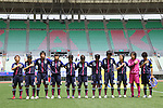 U-20 U-20 Women's Japan National Team Group (JPN), .JUNE 17, 2012 - Football / Soccer : .International Friendly match between .Japan 1-0 U.S.A.at Nagai Stadium, Osaka, Japan. (Photo by Akihiro Sugimoto/AFLO SPORT) [1080]