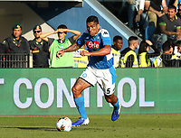 27th October 2019; Stadio Paolo Mazza, Ferrara, Emilia Romagna, Italy; Serie A Football, SPAL versus Napoli; Miguel Allan of Napoli controls the ball - Editorial Use