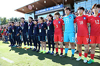 Cary, NC - Sunday October 22, 2017: Korea bench prior to an International friendly match between the Women's National teams of the United States (USA) and South Korea (KOR) at Sahlen's Stadium at WakeMed Soccer Park. The U.S. won the game 6-0.