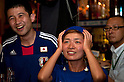 Fans from Mexico and Japan assist at the Japan vs Mexico soccer Semi Final match