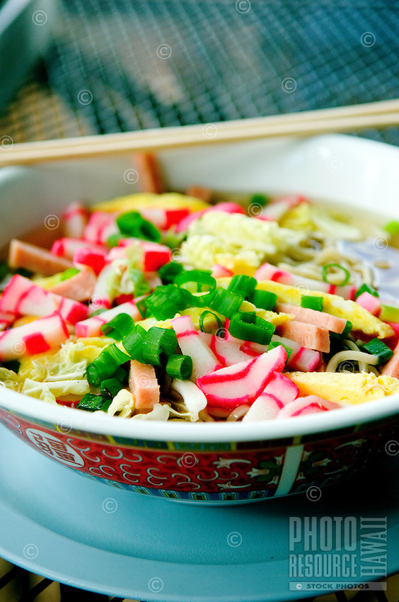 Bowl Of Saimin, Local Favorite Food