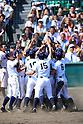 Maebashi Ikuei team group,<br /> AUGUST 22, 2013 - Baseball :<br /> Maebashi Ikuei players celebrate their victory with their teammates at the end of the 95th National High School Baseball Championship Tournament final game between Maebashi Ikuei 4-3 Nobeoka Gakuen at Koshien Stadium in Hyogo, Japan. (Photo by Katsuro Okazawa/AFLO)