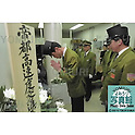 Staff at Kodenmacho Subway Station in Chiyoda-ku, Tokyo pray at a minature shrine erected inside the station on the first anniversary of the Tokyo Subway Sarin Gas Attack on March 20th, 1996. On  March 20th, 1995 members of the Aum Shirikyo Doomsday Cult released poisonous Sarin Gas in five coordinated attacks on trains travelling through Kasumigaseki and Nagatacho stations resulting in the death of 12 passengers and staff and over 1000 injuries.  (Photo by Yomiuri Newspaper/AFLO)