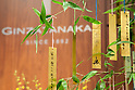 Ginza Tanaka jewelry shop displays a bamboo tree decorated with gold and platinum paper strips (Tanzaku) in Ginza, Tokyo on July 3, 2015. It is Japanese custom to write a wish on a paper strip and hang this on a tree to celebrate the annual festival of Tanabata. After the festival the store will offer the gold and platinum strips to the Akasaka's Hie-jinja shrine. (Photo by Rodrigo Reyes Marin/AFLO)