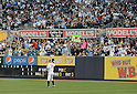 Ichiro Suzuki (Yankees),<br /> AUGUST 21, 2013 - MLB :<br /> Ichiro Suzuki of the New York Yankees is congratulated by fans including &quot;Ichi-Meter&quot; inventor Amy Franz as he takes to the field after hitting his 4000th career hit in the first inning during the Major League Baseball game against the Toronto Blue Jays at Yankee Stadium in The Bronx, New York, United States. (Photo by AFLO)