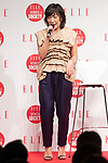 Kiho Watanabe founder and president of the Uka company speaks during the ELLE WOMEN in SOCIETY 2018 on June 16, 2018, Tokyo, Japan. The annual event focuses on working women's role in the Japanese society through various seminars where top businesswomen, celebrities and leaders are invited to speak. (Photo by Rodrigo Reyes Marin/AFLO)