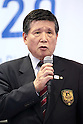 Shigeo Kurihara, <br /> AUGUST 4, 2016 - Karate : <br /> Japan Karatedo Federation holds a press conference after it was decided that <br /> the sport of karate would be added to the Tokyo 2020 Summer Olympic Games on August 3rd, 2016 <br /> in Tokyo, Japan. <br /> (Photo by AFLO SPORT)