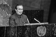 29 May 1978, new York, New York, USA --- The Korean Foreign Affairs Minister, Lee Jong Hok, speaking at a special session of peace talks during the 10th UN General Assembly on Disarmament. The talks took place between 23rd May and 30th June 1978. --- Image by © JP Laffont