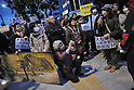 Anti nuclear power demonstrators protest in front of the official residence of Japanese Prime Minister Noda in Tokyo as the Japanese parliament discusses restarting one of Japan's nuclear power plants on April 6, 2012.