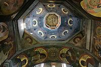Kiev-Pechersk Lavra,Church of All Saints (Provision gates),1696,Dome painting of the Church of All Saints.,Kiev,Ukraine