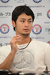 Yu Darvish (Rangers),<br /> JUNE 30, 2013 - MLB :<br /> Yu Darvish of the Texas Rangers during the press conference after the Major League Baseball game against the Cincinnati Reds at Rangers Ballpark in Arlington in Arlington, Texas, United States. (Photo by AFLO)