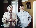 Время сыновей (1986)