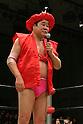 Japanese pro-wrestler Haruka Eigen dies aged 70