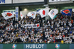Japan fans (JPN), <br /> MARCH 15, 2017 - WBC : 2017 World Baseball Classic Second Round Pool E Game between Japan 8-3 Israel at Tokyo Dome in Tokyo, Japan. <br /> (Photo by Sho Tamura/AFLO SPORT)