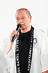 Yoshinobu Miyake, <br /> JULY 24, 2017 : <br /> The countdown event Tokyo 2020 Flag Tour Festival and 3 Years to Go to the Tokyo 2020 Games, <br /> at Tokyo Metropolitan Buildings in Tokyo, Japan. <br /> (Photo by Yohei Osada/AFLO SPORT)
