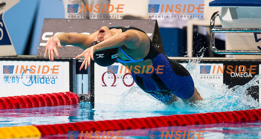 TERAKAWA Aya, Japan JPN, bronze medal<br /> 50 backstroke women<br /> 15th FINA World Aquatics Championships<br /> Day-13 swimming finals<br /> Barcelona 19 July - 4 August 2013<br /> Photo G.Scala/Insidefoto/Deepbluemedia.eu
