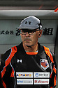 Zdenko Verdenik (Ardija),.AUGUST 11, 2012 - Football / Soccer :.Omiya Ardija head coach Zdenko Verdenik before the 2012 J.League Division 1 match between Omiya Ardija 1-2 Sanfrecce Hiroshima at NACK5 Stadium Omiya in Saitama, Japan. (Photo by Hiroyuki Sato/AFLO)