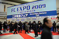 Entrance to the Fuel Cell Expo, Tokyo Big Site, 27 Feb 2009.The expo is the worlds largest hydrogen and fuel cell event. 26,240 people attended over the 25th to 27th February 2009.